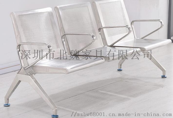 不鏽鋼候診椅【公司、廠家、報價】-深圳北魏傢俱105175895