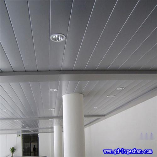 密拼式铝条天花 铝条扣吊顶效果图 铝条扣板厂家.jpg