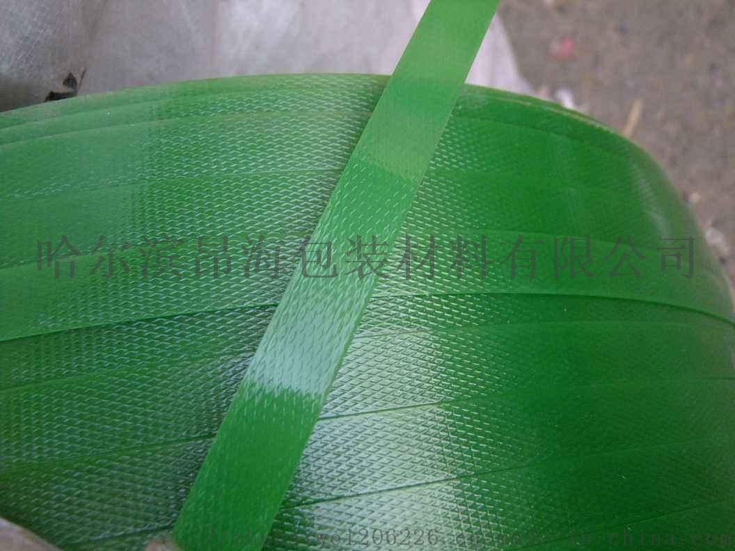优质打包带 高强度打包带厂15104519958836909222