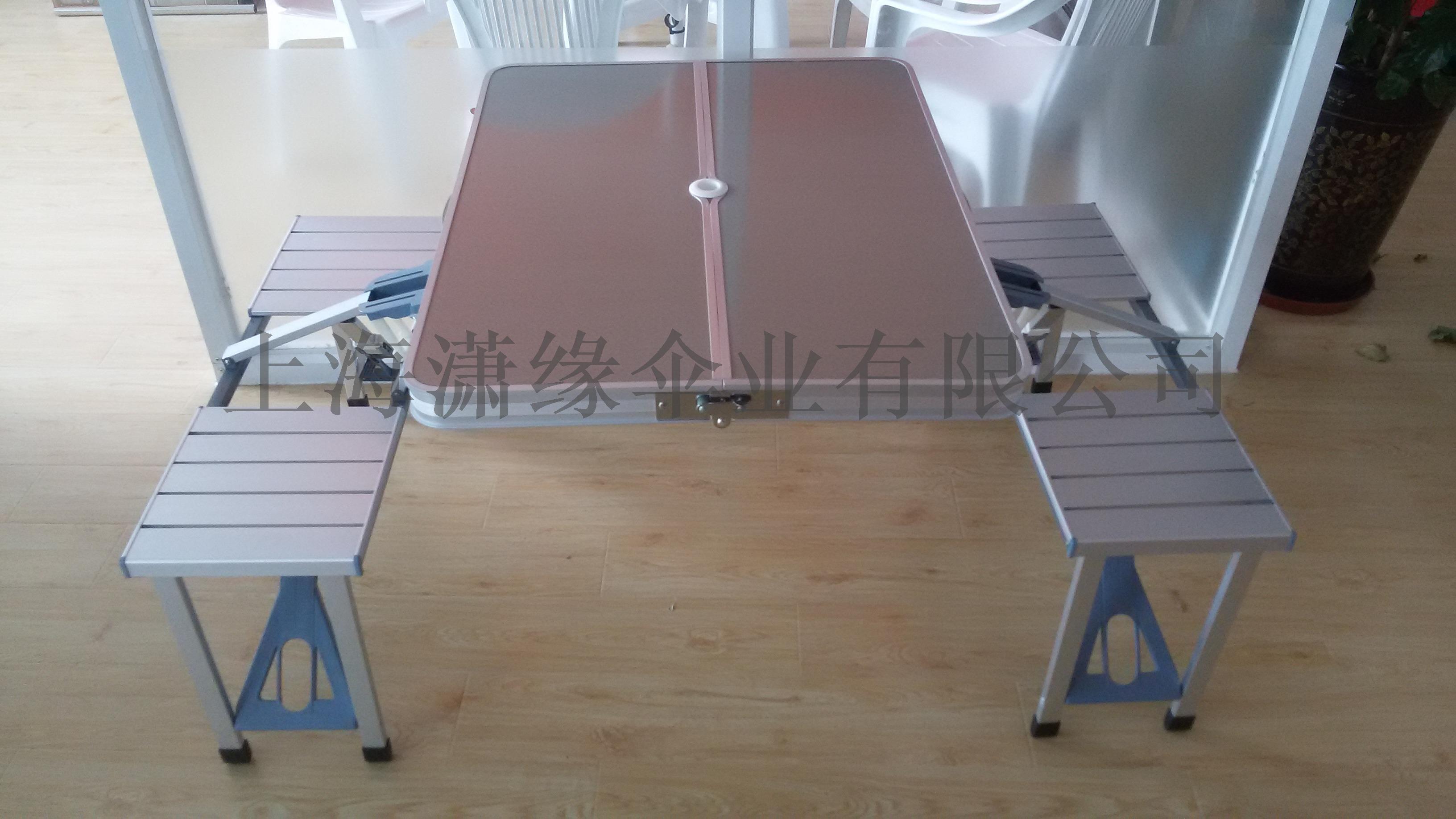 户外旅行休闲折叠桌椅铝合金连体多功能摆摊地推野餐定制印logo845183622