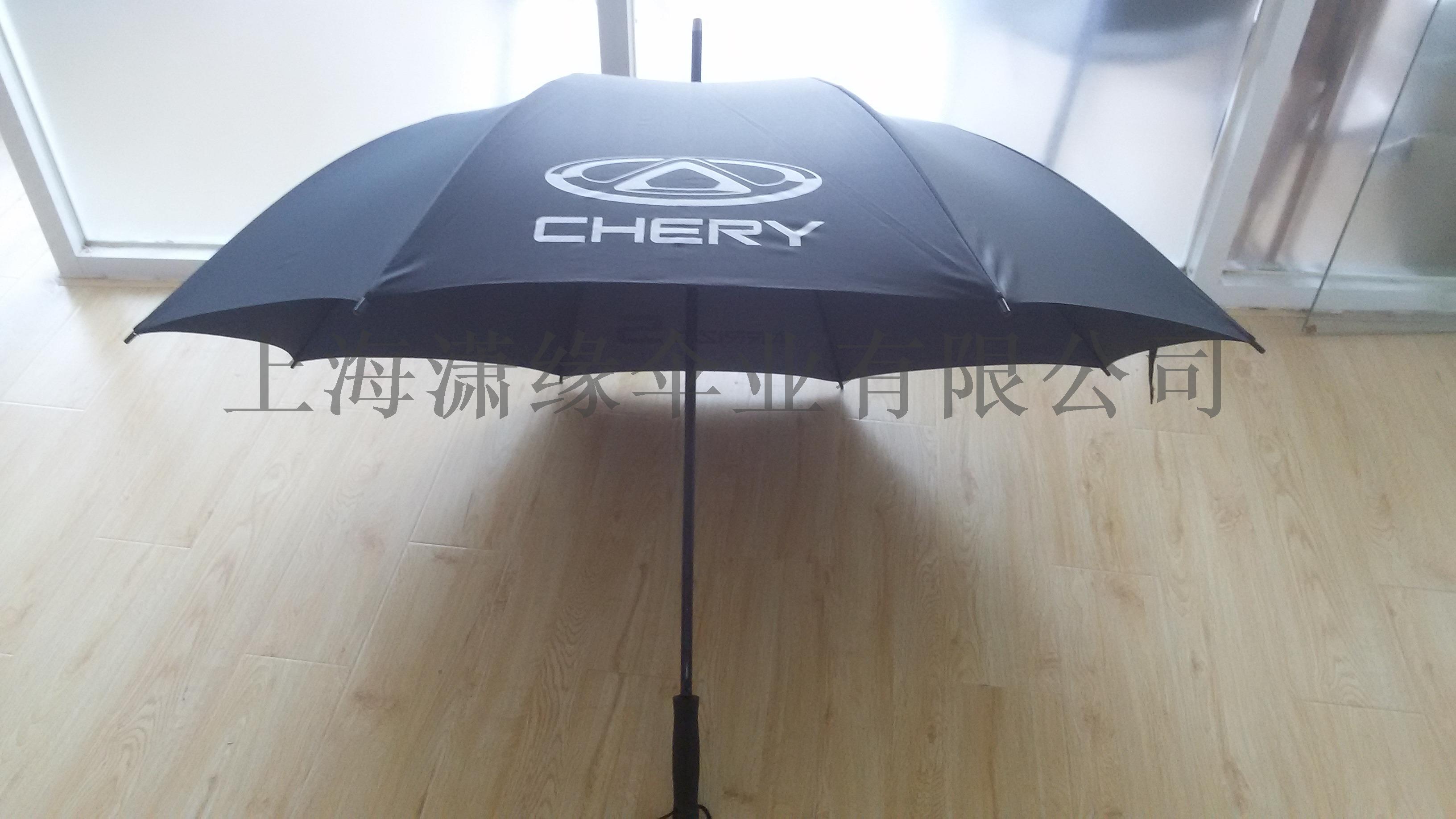 广告遮阳伞 广告雨伞 奥迪汽车广告伞 木中棒伞117170652