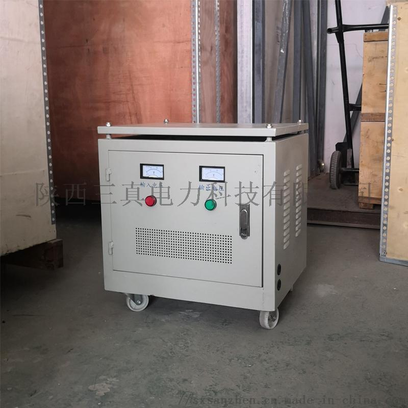 SG隔離變壓器生產廠家 SBK三相乾式隔離變壓器115853205