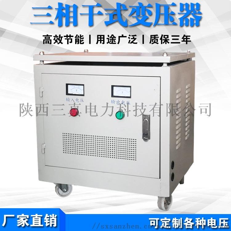 SG隔離變壓器生產廠家 SBK三相乾式隔離變壓器858520435