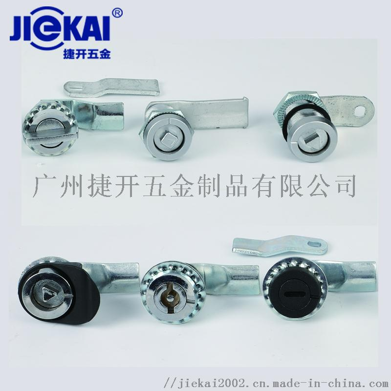 jk619-4.jpg