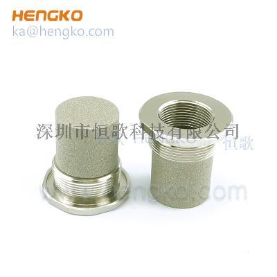 粉末冶金透气元件 不锈钢过滤芯 烧结锥形法兰罩滤筒104094625