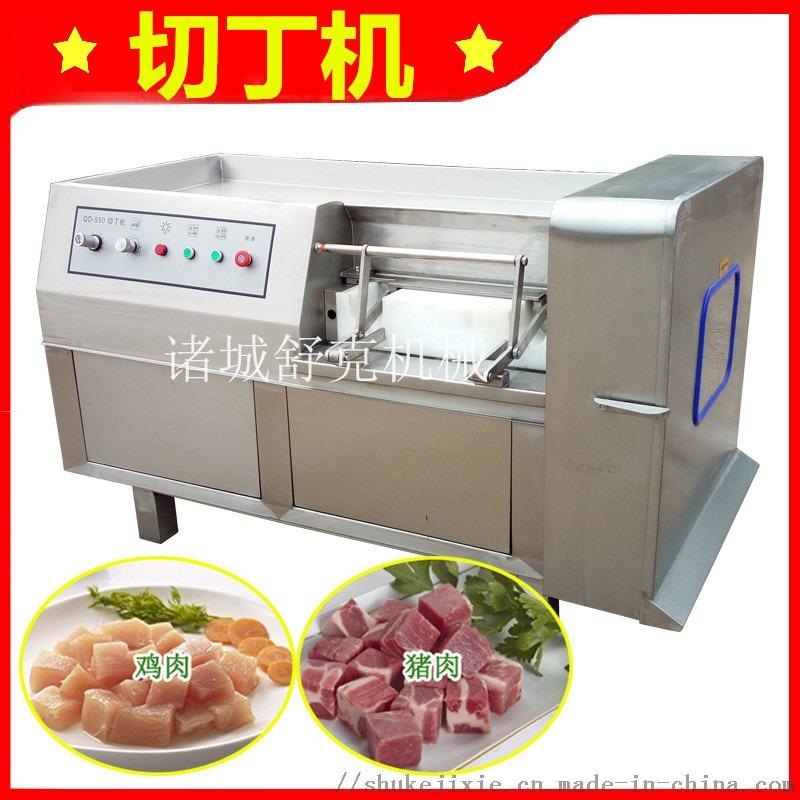 350型不锈钢冻肉切丁机多少钱一台129245732