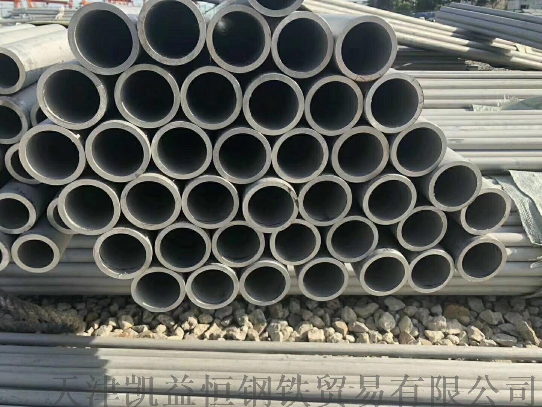 s30408不锈钢无缝管 S30408不锈钢管 厂825550225
