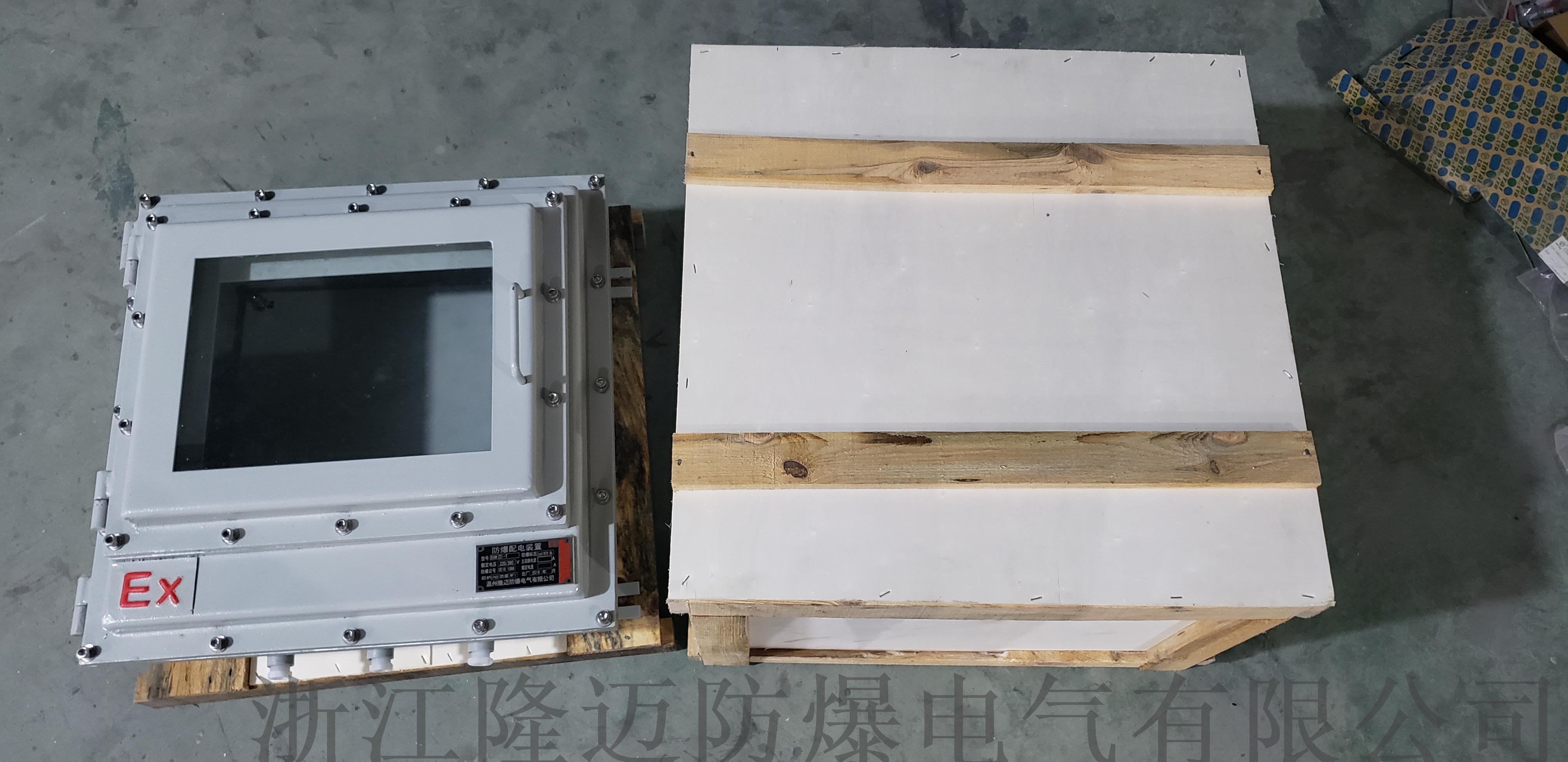 防爆LED数显仪表箱不锈钢定做154106845