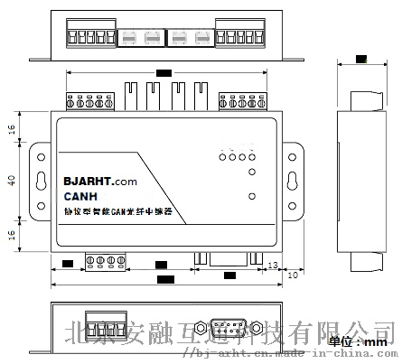 智能CAN光纤转换器尼特消防报 主机  854537305