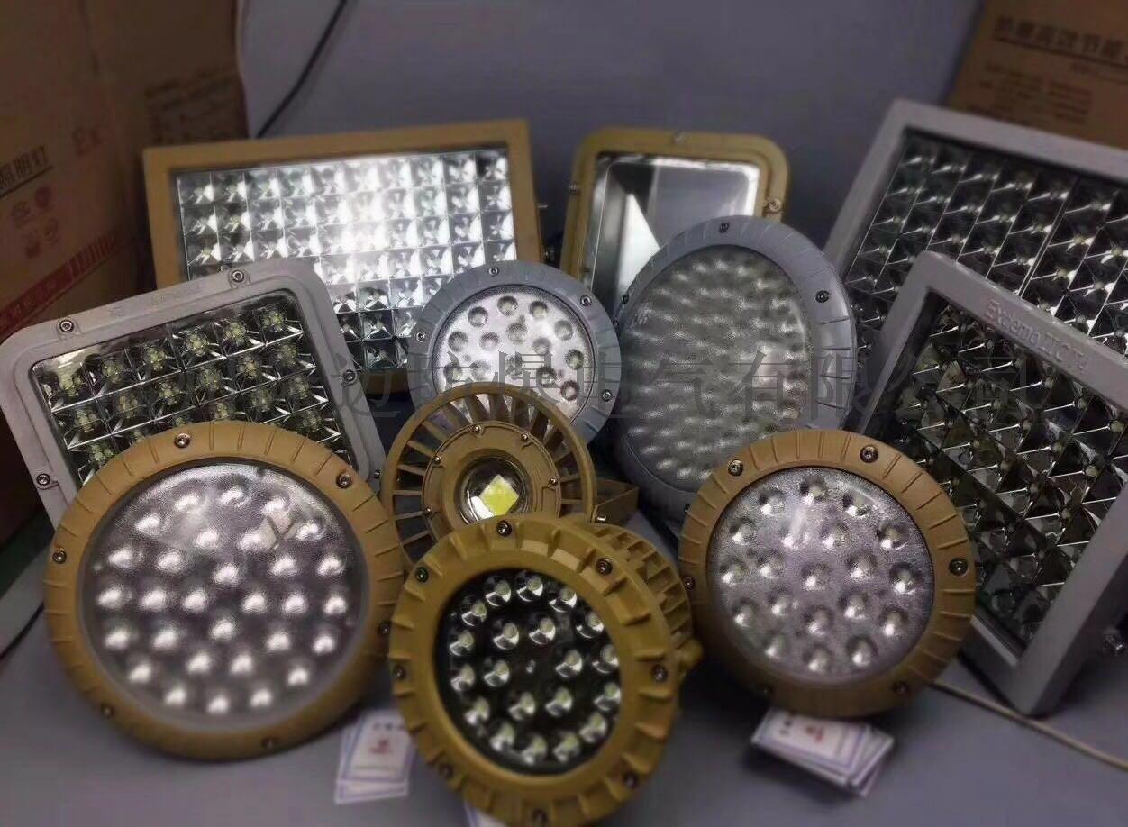 LED防爆灯HRD91-50W吸顶式820109575