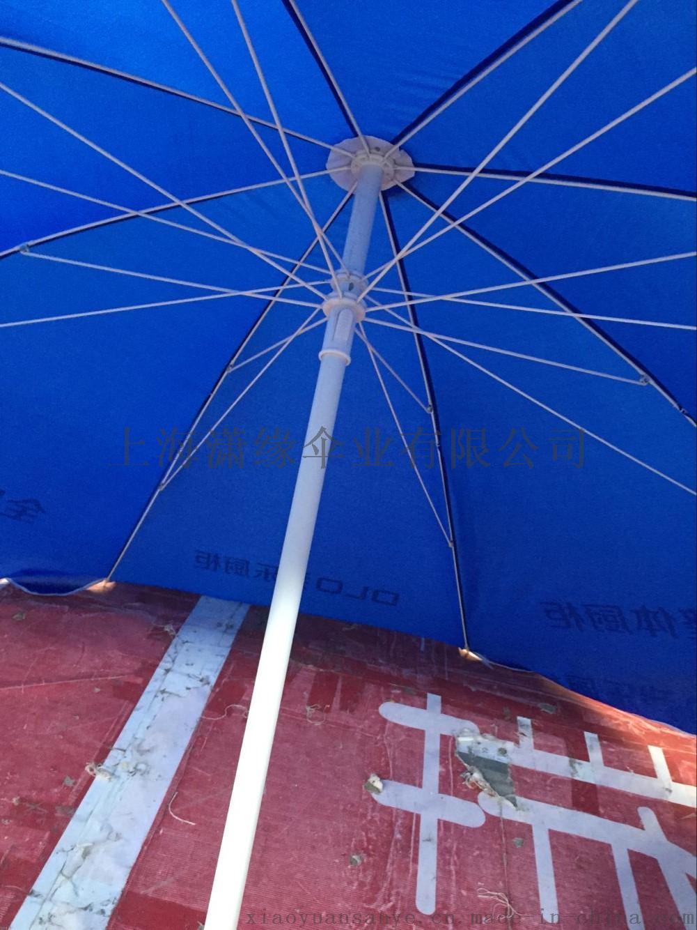双骨户外广告伞太阳伞、加强双骨架户外遮阳伞47218902
