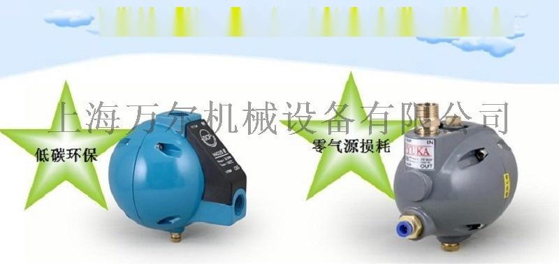 浮球式排水阀专家.jpg