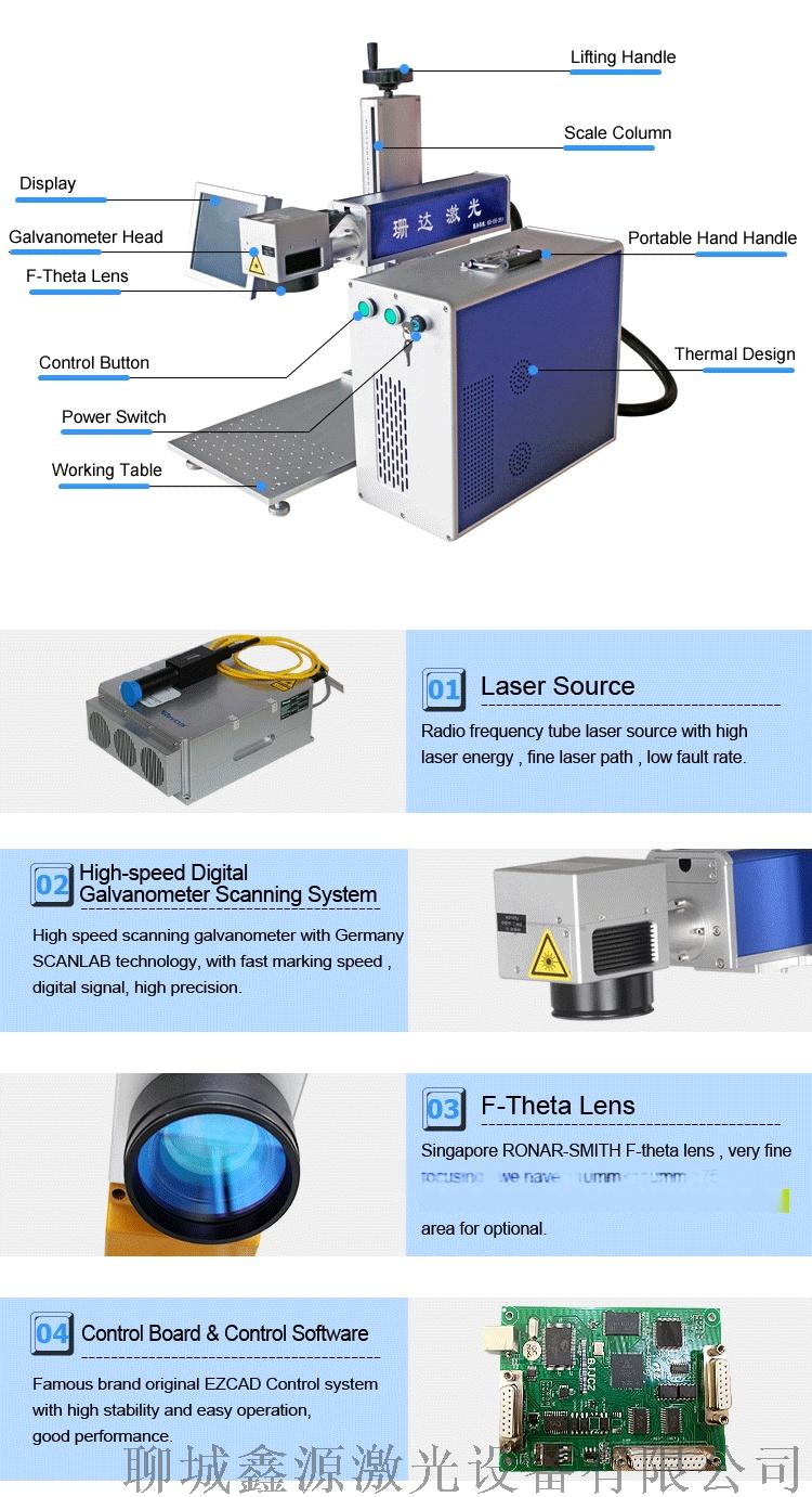 鑫源20W食品包装袋激光打码光纤激光打标机生产厂家70161092