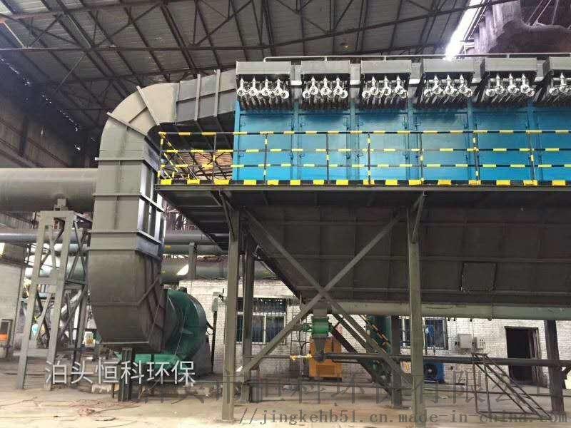 根據工況定製  塑燒板除塵器85885002