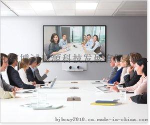 视频会议2