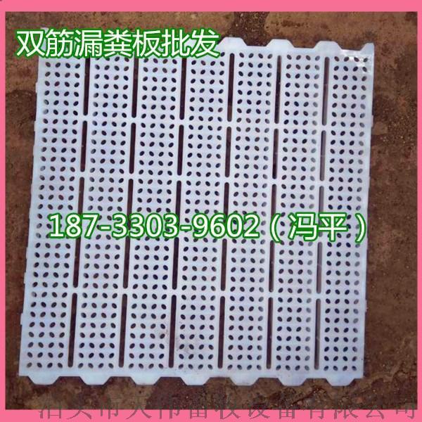 养殖必备漏粪板 育肥漏粪板 塑料育肥漏粪板57002195