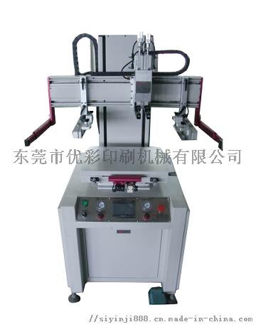陶瓷电阻丝印机导电银浆网印机石墨烯涂料丝网印刷机807310725