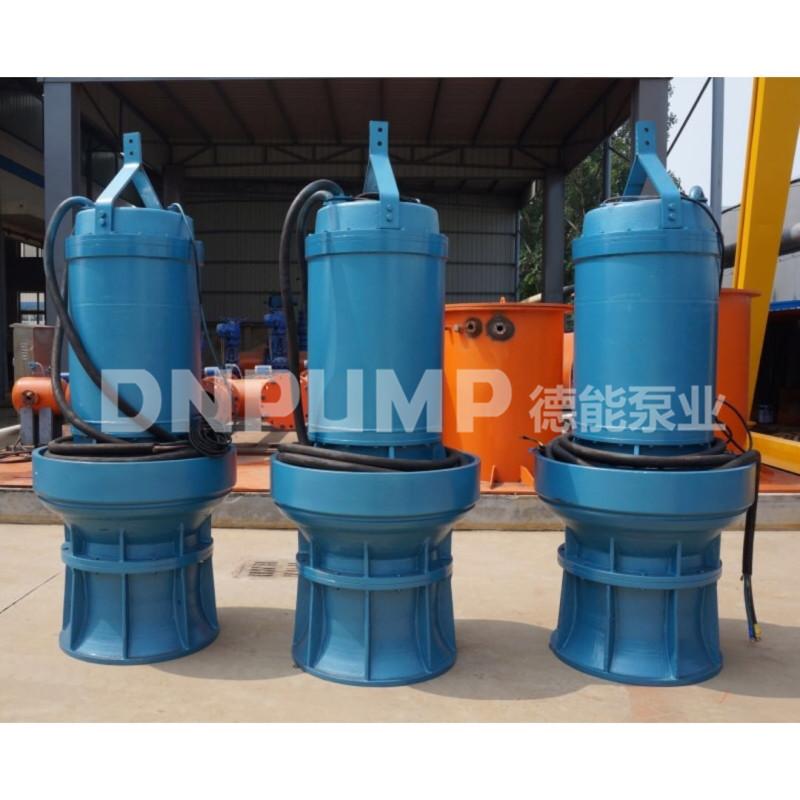 整套潜水轴流泵解决方案天津德能771469702