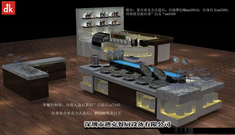迪克餐廚設計 移動布菲臺專業定製 配套自助餐檯設備92879655