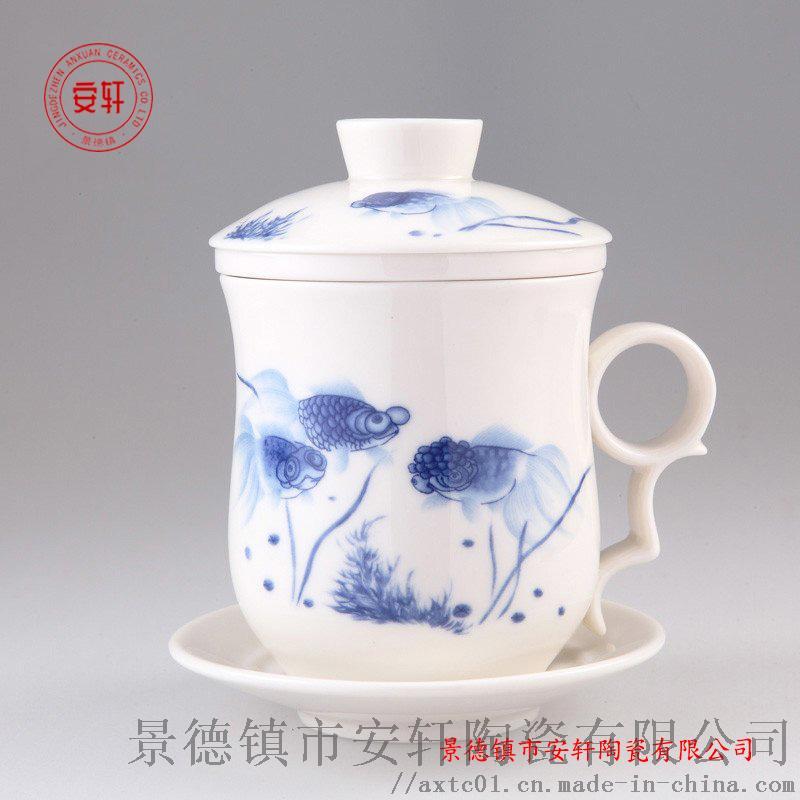 战友聚会礼品茶杯8.jpg