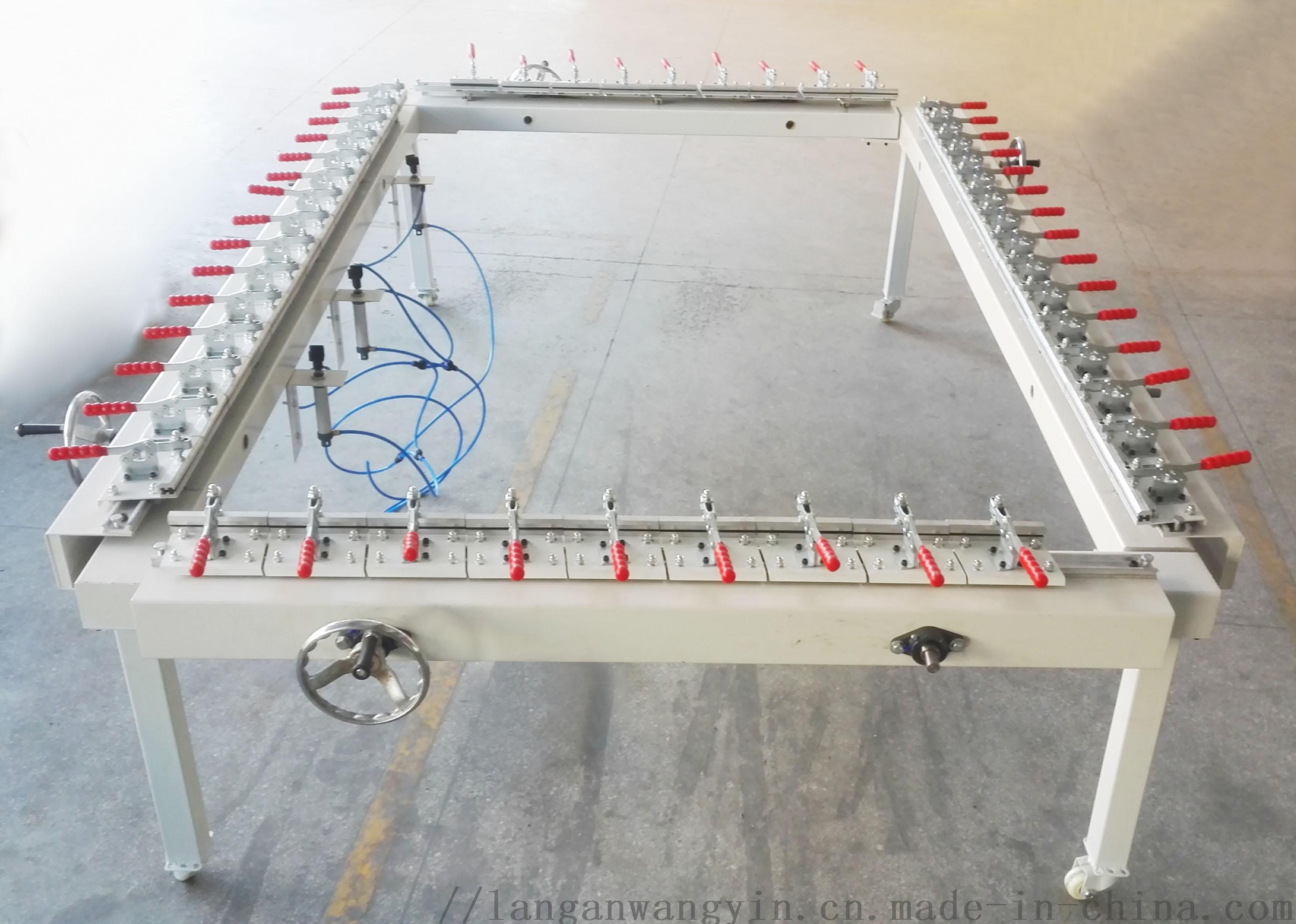 拉网机 机械式单夹2.jpg