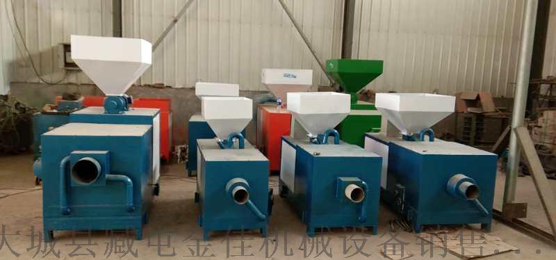 大城县金佳机械 自产自销 生物质燃烧机 热风炉81877612