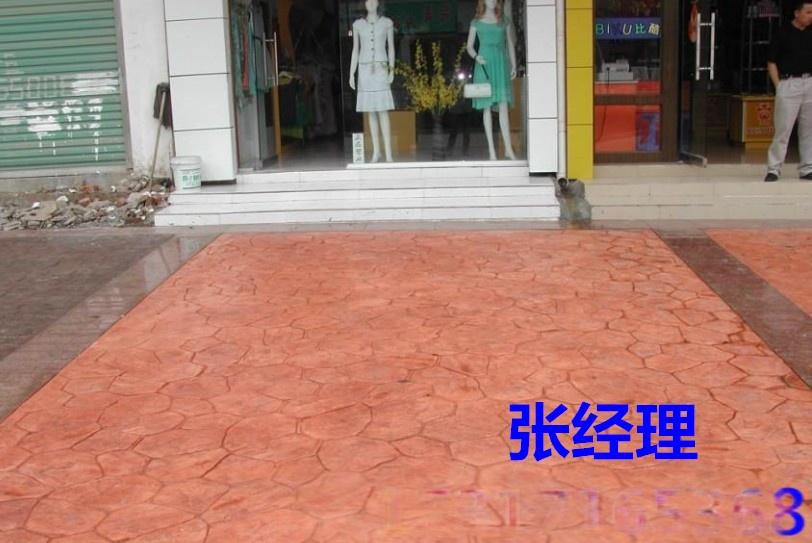 文昌彩色压印地坪施工造价809076255