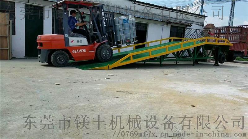 深圳市DCQ10-10登车桥|叉车上货平台780839222