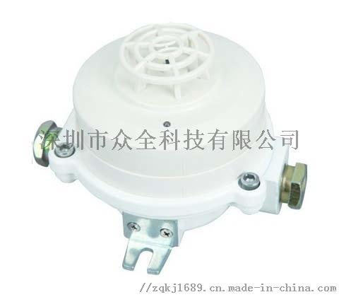防爆感温探测器.jpg