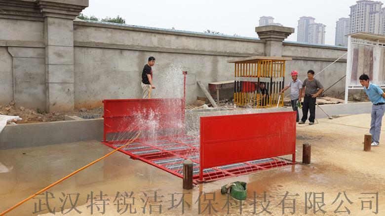 洗车机6.jpg
