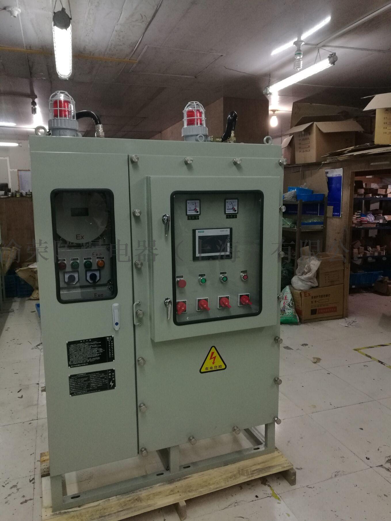 正壓型防爆配電櫃2.jpg