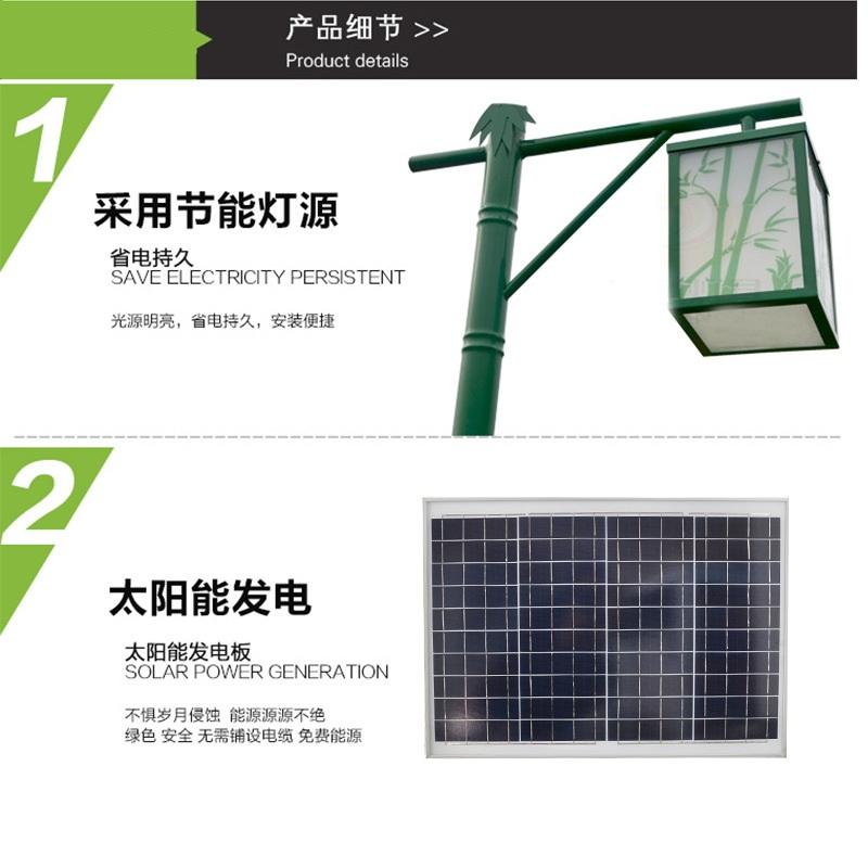 竹子庭園路燈6.jpg