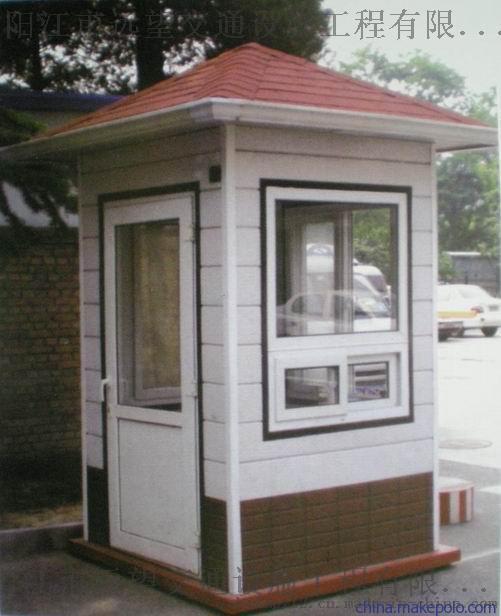 陽江做保安亭廠家 陽江不鏽鋼崗亭定做744467902