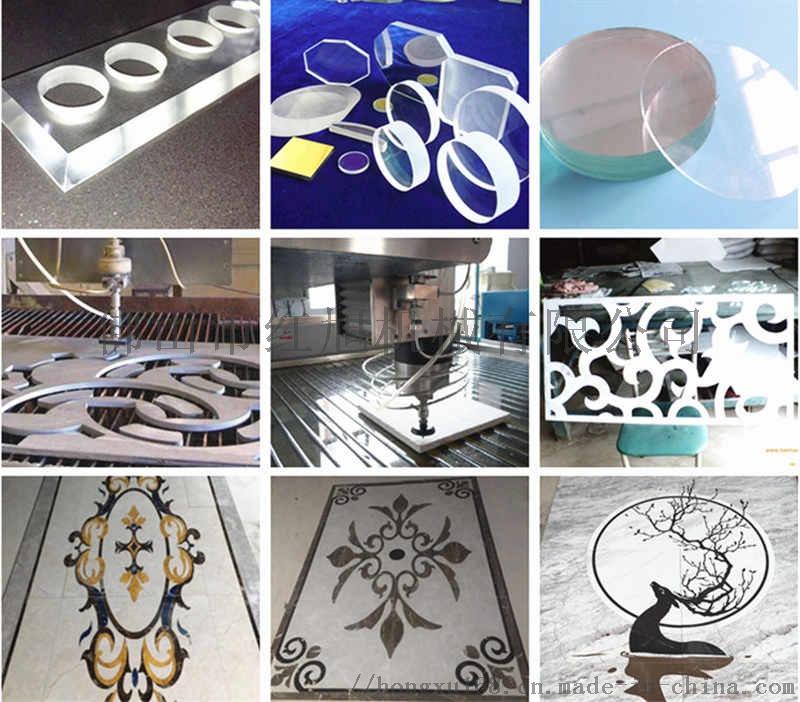 定做水切割机 数控玻璃水刀切割机 陶瓷拼花切割加工68777432