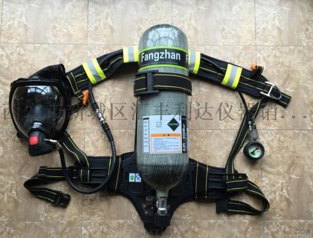 西安正压式空气呼吸器,西安氧气呼吸器739867602