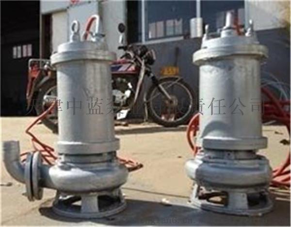 高耐腐性耐用WQD潜水排污泵782078062