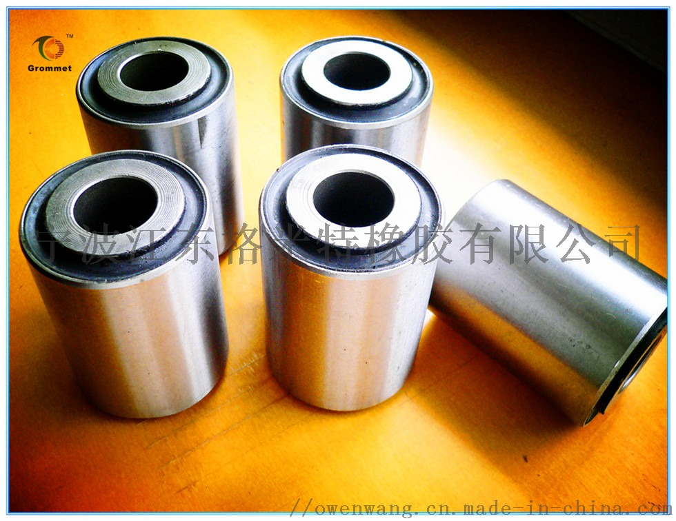 vibrating feeder bushing.jpg