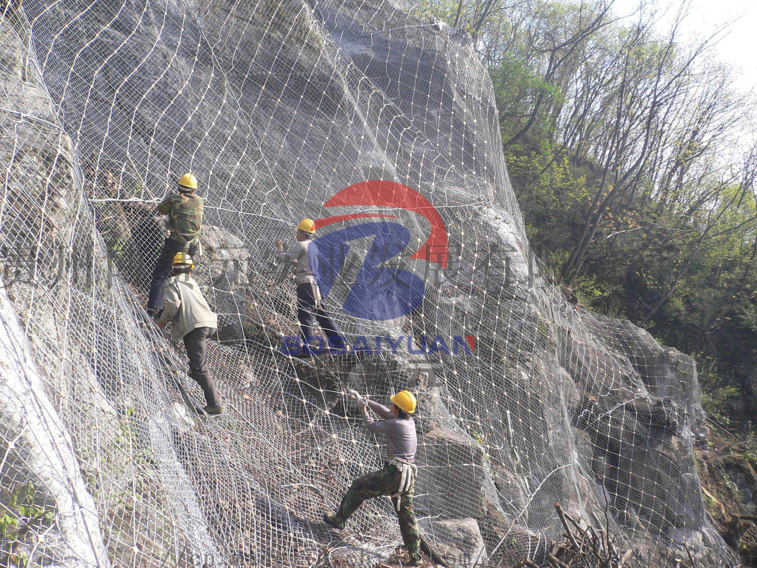 貴州山體滑坡用邊坡防護網 主動被動柔性sns防護網84861945