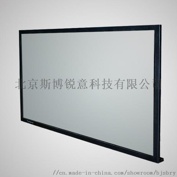 透明拼接屏豎拼2*1/32寸透明屏液晶屏761696172