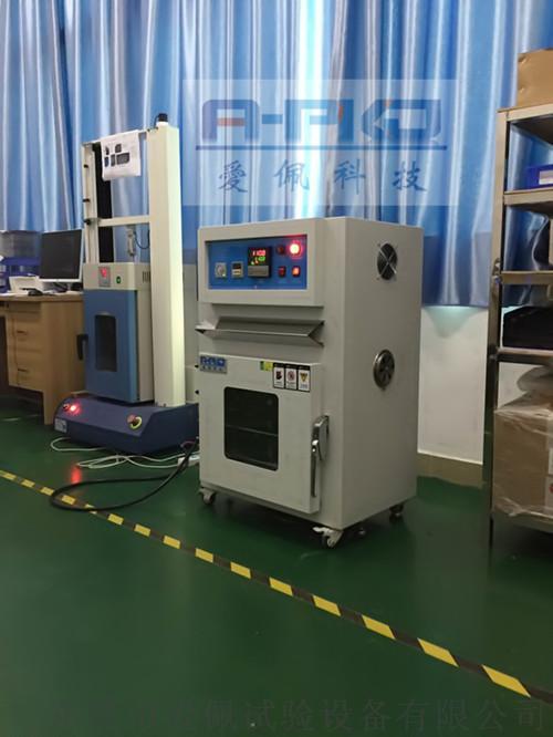 胶片高温老化试验机,工业高温烤箱796185635