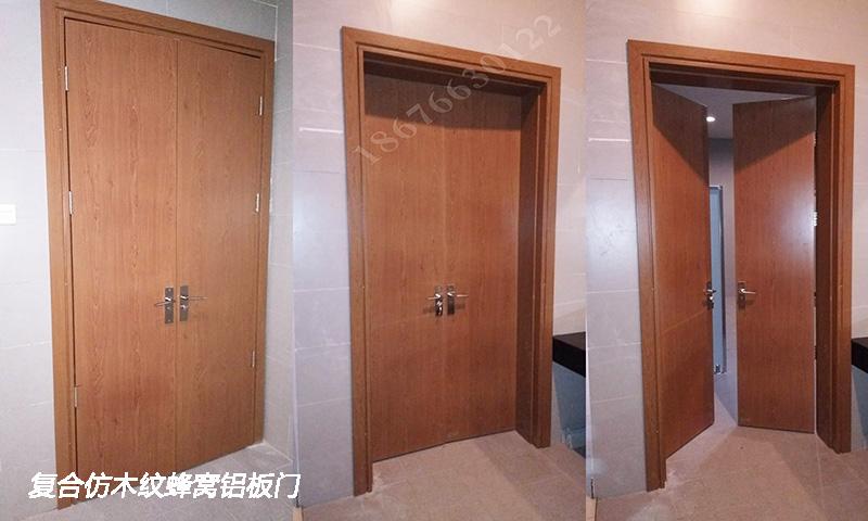 蜂窝铝板图片-信38-木纹蜂窝铝板门2.jpg