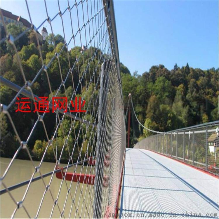 桥梁吊桥不锈钢绳防护网92993722