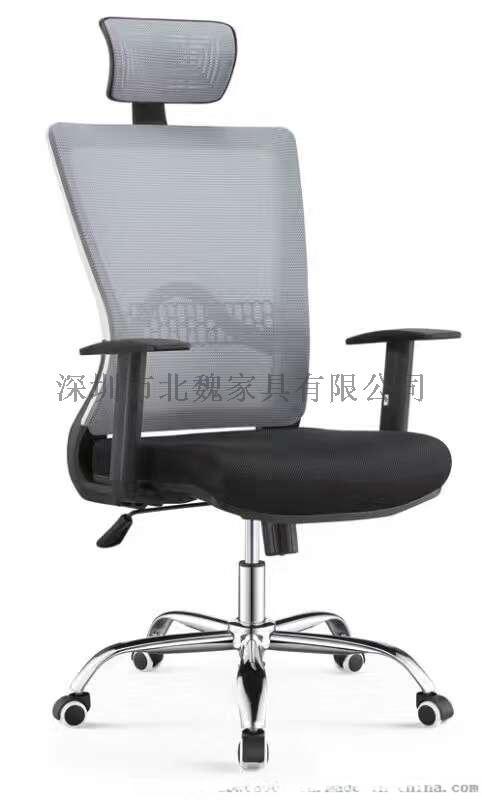 广东办公椅-职员办公椅-弓形网布办公椅135706345