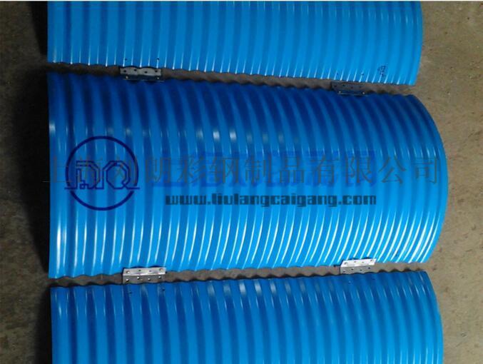 上海厂家直销防火岩棉板 楼承板 防雨罩38297462