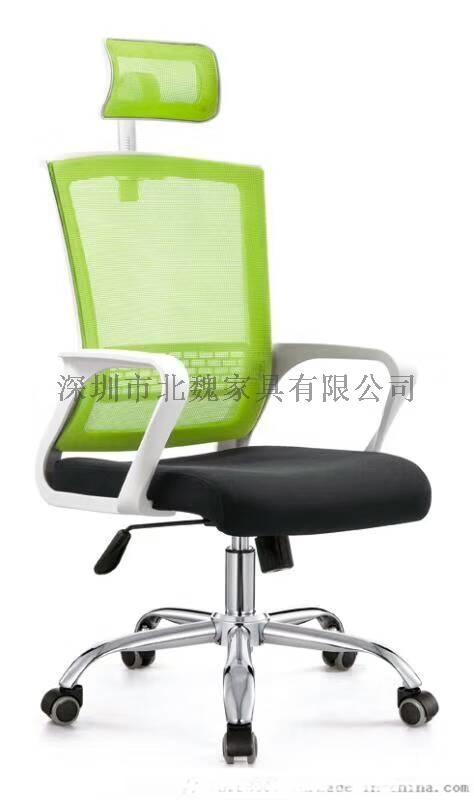[傢俱辦公椅子、培訓椅會議椅、弓形會客會議椅]廠家103730665
