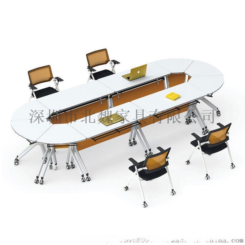 折叠培训桌 可折叠培训台 广东培训桌生产厂家123069485