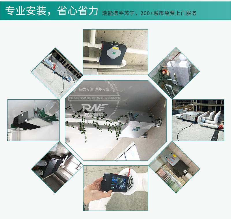 网吧茶餐厅热回收新风机 全热交换器 新风换气机商用105771632