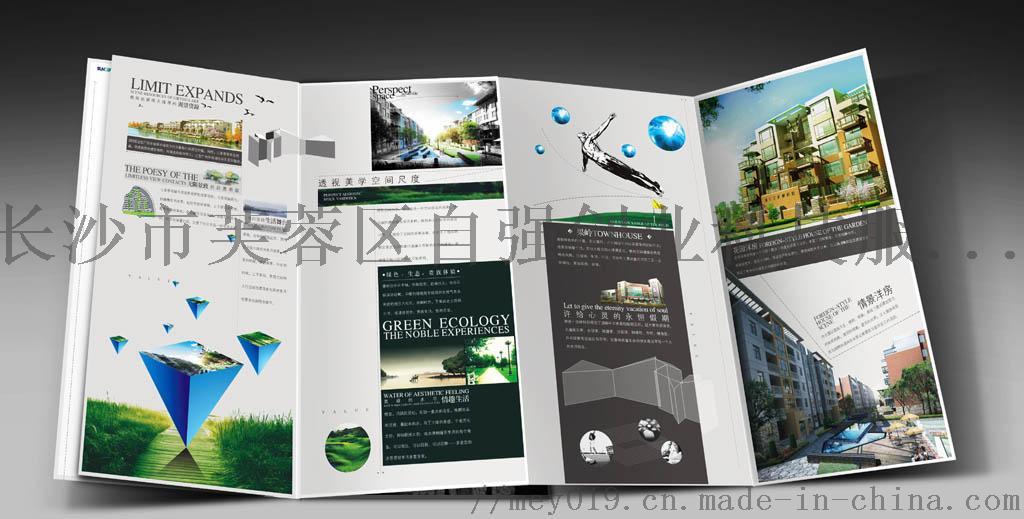 圖文快印店印摺頁的數碼圖文快印設備109353145