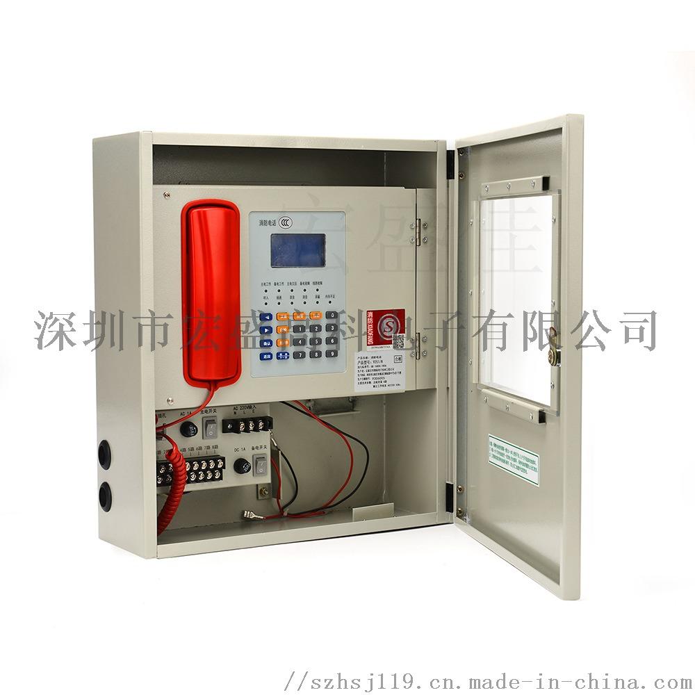管廊光纤消防电话系统/防爆光纤消防电话151715325