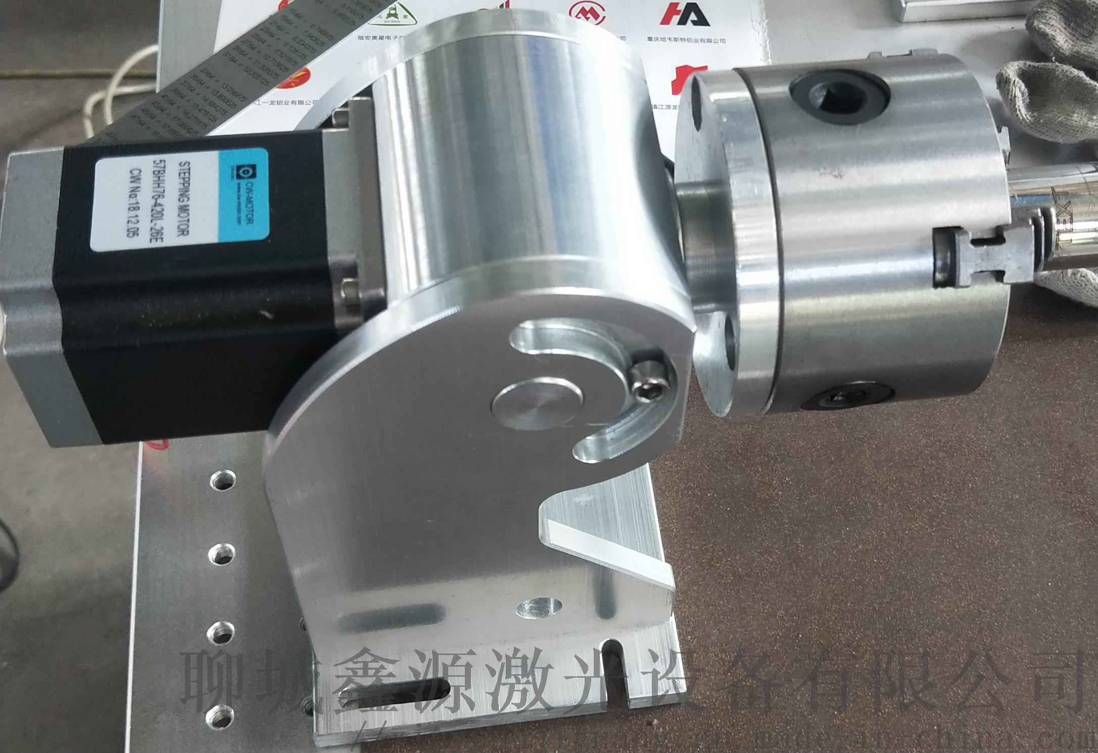 茶葉包裝商標雕刻機小型光纖鐳射打標機92857662